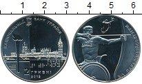 Изображение Монеты Украина 2 гривны 2012 Медно-никель UNC- Паралимпийские игры