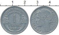 Изображение Дешевые монеты Франция 1 франков 1946 Алюминий XF