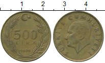 Изображение Дешевые монеты Турция 500 лир 1989 Латунь XF-