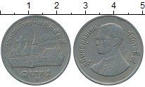 Изображение Дешевые монеты Таиланд 1 бат 1990 Медно-никель XF