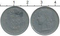 Изображение Дешевые монеты Бельгия 1 франк 1952 Медно-никель XF