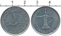 Изображение Дешевые монеты Азия ОАЭ 1 дирхем 1995 Медно-никель XF