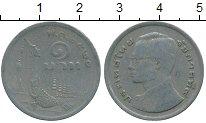 Изображение Дешевые монеты Таиланд 1 бат 1977 Медно-никель XF-
