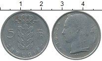 Изображение Дешевые монеты Бельгия 5 франков 1972 Медно-никель XF