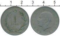 Изображение Дешевые монеты Турция 1 лира 1957 Медно-никель VF+