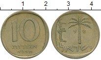 Изображение Дешевые монеты Израиль 10 агор 1970 Латунь XF