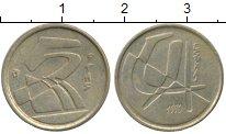 Изображение Дешевые монеты Испания 5 песет 1990 Латунь XF