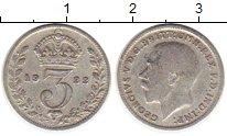 Изображение Монеты Великобритания 3 пенса 1922 Серебро VF