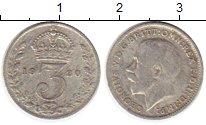 Изображение Монеты Великобритания 3 пенса 1920 Серебро VF Георг V