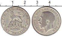 Изображение Монеты Великобритания 1 шиллинг 1922 Серебро VF Георг V