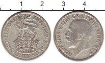 Изображение Монеты Великобритания 1 шиллинг 1928 Серебро VF