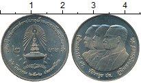 Изображение Монеты Таиланд 2 бата 1989 Медно-никель UNC- 72-летие университет