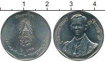 Изображение Монеты Таиланд 2 бата 1988 Медно-никель UNC- 42 - летие  правлени