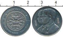Изображение Монеты Таиланд 2 бата 1994 Медно-никель UNC-