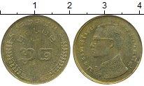 Изображение Монеты Таиланд 25 сатанг 1977 Латунь VF