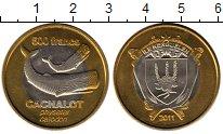Изображение Монеты Антарктика - Французские территории 500 франков 2011 Биметалл UNC