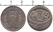 Изображение Монеты Румыния 10 лей 1995 Медно-никель UNC 50 лет ФАО