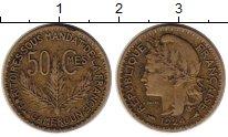 Изображение Монеты Камерун 50 сантим 1924 Латунь XF-