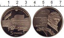 Изображение Монеты Украина 5 гривен 2011 Медно-никель UNC- 50 лет национальной