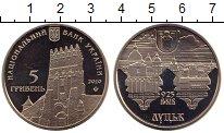 Изображение Монеты Украина 5 гривен 2010 Медно-никель UNC- 925 лет Луцку
