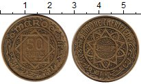 Изображение Монеты Марокко 50 франков 1951 Латунь XF