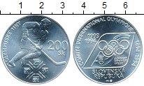 Изображение Монеты Словакия 200 крон 1994 Серебро UNC