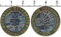 Изображение Монеты Австрия 50 шиллингов 1999 Биметалл UNC