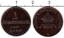 Изображение Монеты Ломбардия 1 сентесимо 1850 Медь XF