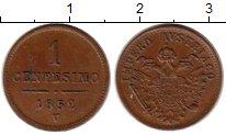 Изображение Монеты Ломбардия 1 сентесимо 1852 Медь XF м/д Венеция, Франц-И