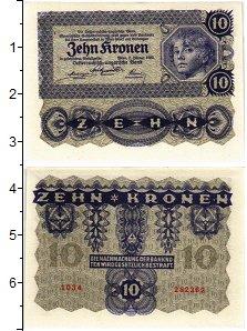 Изображение Банкноты Европа Австрия 10 корон 1922  UNC