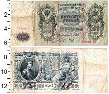 Изображение Банкноты 1894 – 1917 Николай II 500 рублей 1912  VF