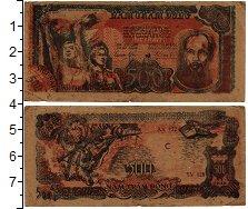 Изображение Банкноты Вьетнам 500 донг 1949  VF