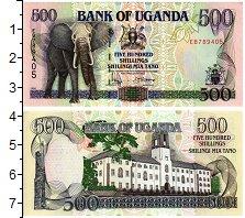 Изображение Банкноты Уганда 500 шиллингов 1996  UNC