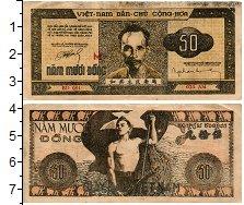 Изображение Банкноты Вьетнам 50 донг 1950  XF