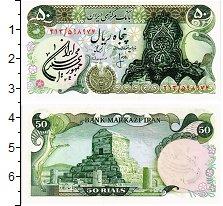 Изображение Банкноты Иран 50 риалов 0  UNC