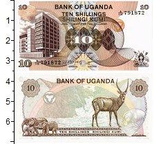 Продать Банкноты Уганда 10 шиллингов 1979