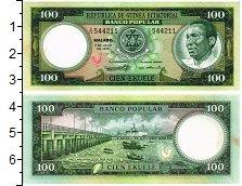 Изображение Банкноты Экваториальная Гвинея 100 экуэле 1975  UNC