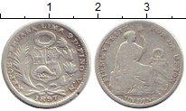 Изображение Монеты Перу 1 динер 1897 Серебро VF