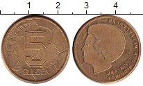 Изображение Монеты Нидерланды 5 гульденов 2000 Латунь XF