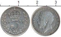 Изображение Монеты Великобритания 3 пенса 1916 Серебро VF