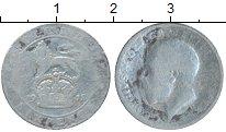 Изображение Монеты Европа Великобритания 6 пенсов 1918 Серебро VF
