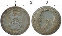 Изображение Монеты Великобритания 6 пенсов 1920 Серебро VF