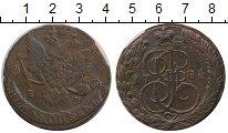 Изображение Монеты Россия 1762 – 1796 Екатерина II 5 копеек 1784 Медь VF