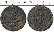 Изображение Монеты 1762 – 1796 Екатерина II 5 копеек 1793 Медь VF