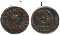 Изображение Монеты Древний Рим АЕ 0 Бронза  Аркадий