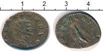 Изображение Монеты Древний Рим 1 антониниан 0   Галиен