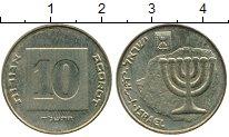 Изображение Дешевые монеты Израиль 10 агор 1994