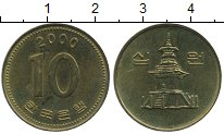Изображение Дешевые монеты Южная Корея 10 вон 2000 Латунь