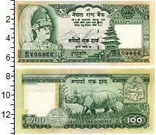 Изображение Банкноты Непал 100 рупий 1995  UNC Король,носорог