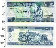 Изображение Банкноты Африка Эфиопия 5 бирр 2015  UNC
